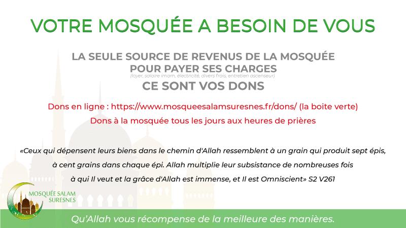 Votre mosquée à besoin de vous