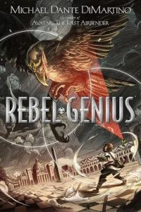 Middle Grade Reads #1: Gertie's Leap to Greatness and Rebel Genius