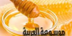معجزة العسل لتقويه جهازك المناعى ضد كورونا