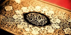 شرح صفات المنافقون في سورة المنافقون