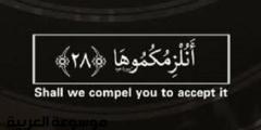 كلمات من اللغة لا يمكن ترجمتها