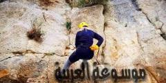 رياضة تسلق الصخور وخطورتها