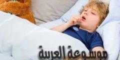 أفضل علاج للسعال عند الأطفال أثناء النوم