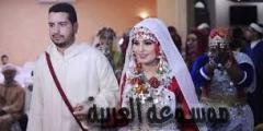 أهم عادات وتقاليد العرس المغربي