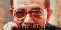 العالم والمفكر المصري مصطفى محمود ونبذه عن حياته وأفضل أقواله