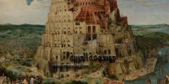 مدينة بابل القديمة.. كيف صعدت الإمبراطوية وكيف سقطت؟