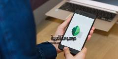 تطبيق سناب سيد Snapseed لتعديل الصور