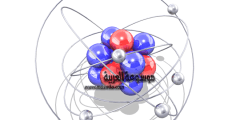 ما هي النيوترونات ؟
