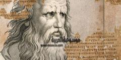 الفيلسوف اليوناني أفلاطون – أفكاره وأهم الانعكاسات في حياته
