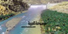 معلومات عن اسماء السدود في عمان