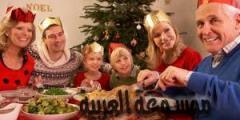 عادات وتقاليد أعياد الميلاد حول العالم