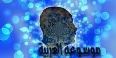 معلومات تهمك عن قوانين العقل الباطن المرتبطة بالحياة