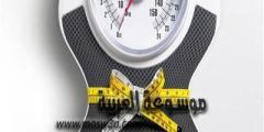 معالجة مشكلة ثبات الوزن
