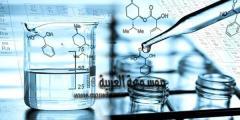 قانون قوى التجاذب بين الجزيئات
