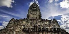 نبذة تاريخية عريقة عن أقدم مدينة في العالم