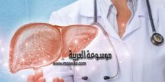 الاصابة بالتهاب الكبد