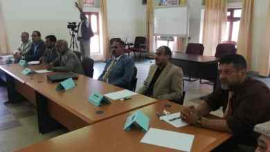 Photo of A Training program lanches on good governance in Sana'a
