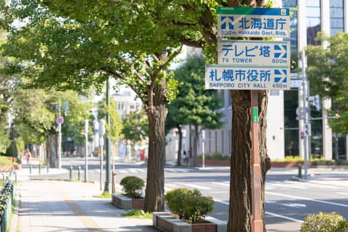 札幌のママ活で使いやすいデートスポット3選!