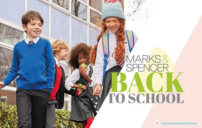 Les uniformes scolaires intelligents sont devenus plus intelligents!