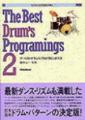 ザ・ベスト・ドラムス・プログラミングス2