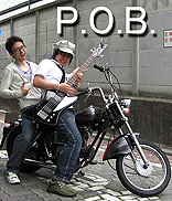 P.O.B.