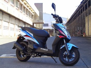 Bare Essentials – KYMCO Agility RS Naked 125