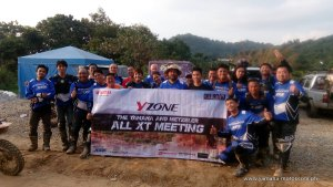 Yamaha All XT Off-Road Meeting