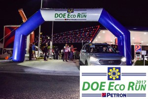 DOE Eco Run 2017 – Fuel Efficiency Ratings