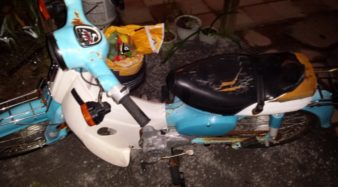 Honda C70 Passport Restoration Part 1