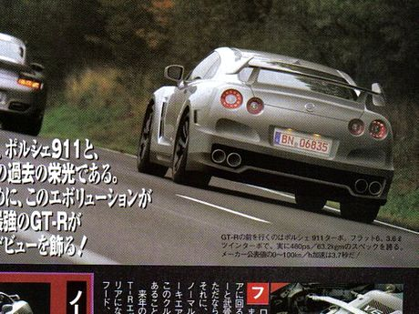 Nissan GT-R, cartas sobre la mesa