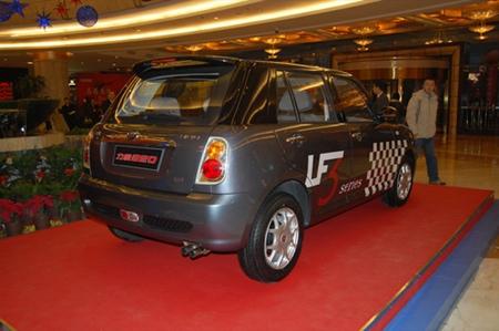 Lifan Serie 3: intento de copia de un Mini Cooper
