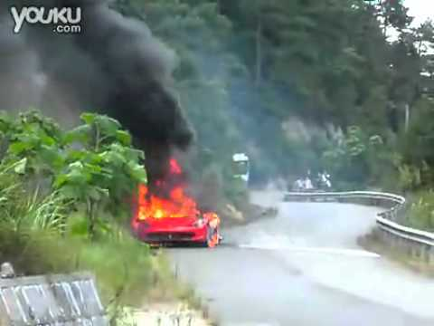the 10th Ferrari 458 on fire!!!! wow!