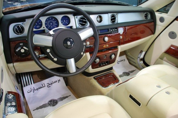 Pininfarina Hyperion, a la venta en Abu Dhabi