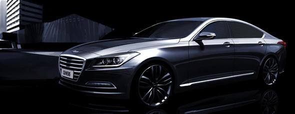 El nuevo Hyundai Genesis ya está listo