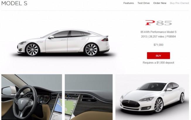 Ahora puedes comprar un Tesla Model S usado desde la propia web de la compañía 2