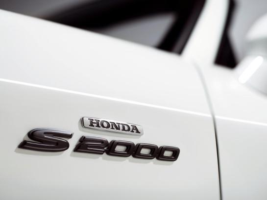 Antojo de roadster: Honda S2000