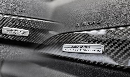 This-is-the-Mercedes-Benz-C63-AMG-Coupe-Legacy-Edition-23