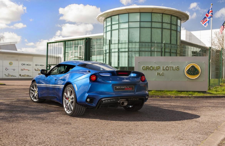 Lotus Evora 400 Hethel Edition: La fábrica cumple medio siglo de vida y lo celebran de esta forma 2