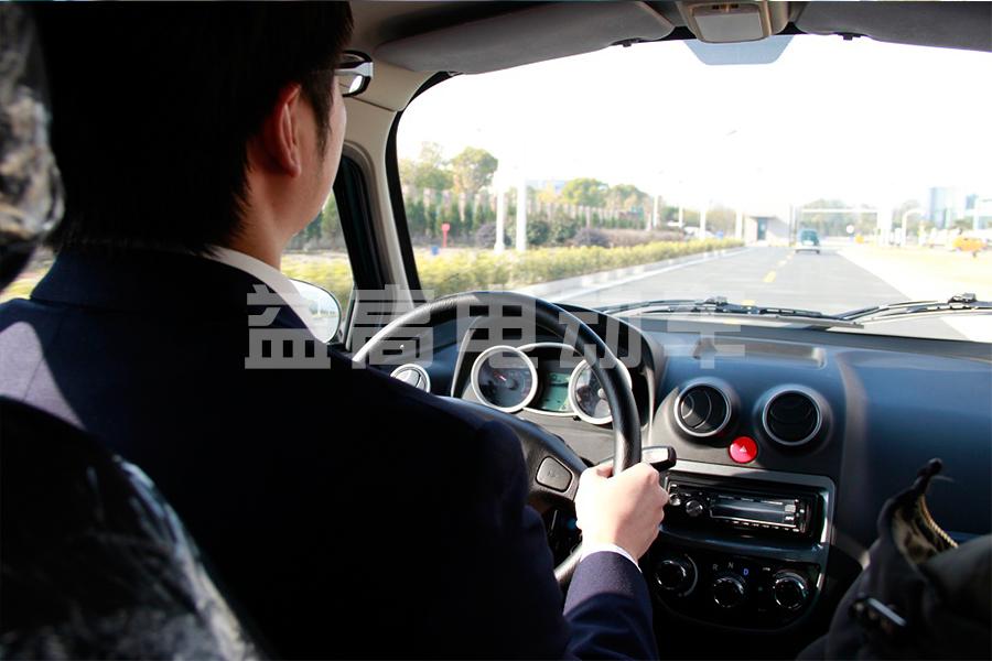 Un fabricante chino copia el BMW Isetta... y lo adapta a los nuevos tiempos