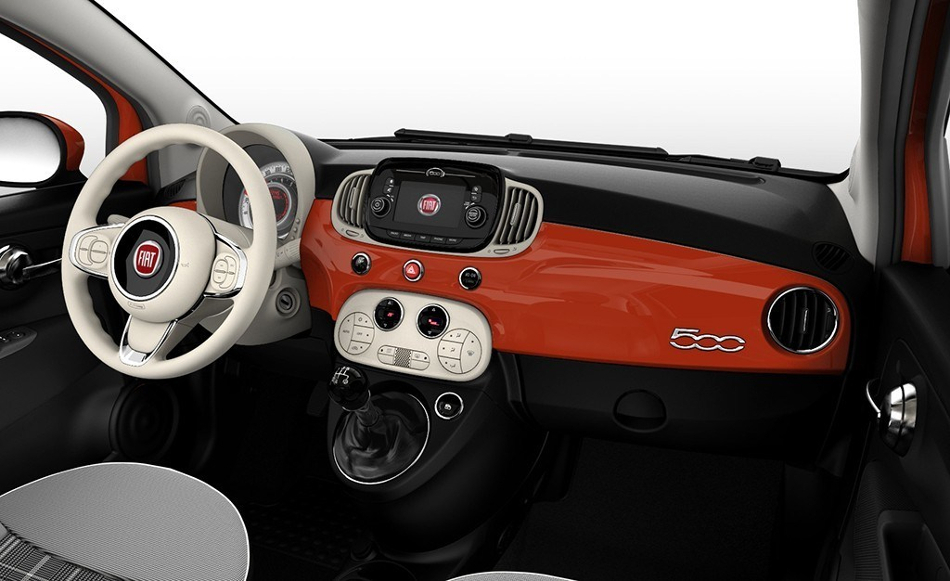 El Fiat 500 recibe la edición Special Series: Mejorando su dotación