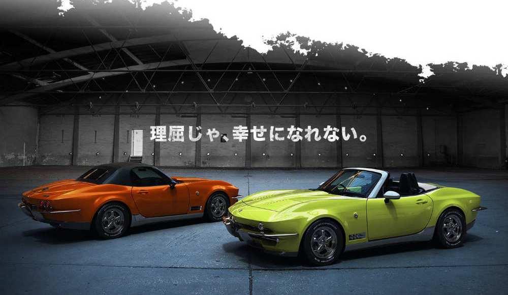 mitsuoka-rock-star-un-mazda-mx-5-transformado-en-un-corvette-c2-11