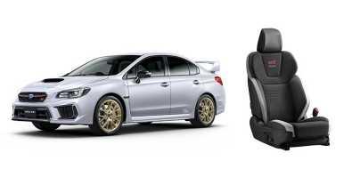 Subaru WRX STI EJ20 Final Edition: Despedida con honores del motor EJ20