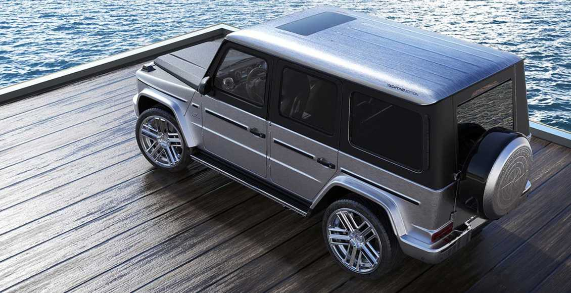 Mercedes-AMG-G63-Yachting-Edition-2020-5
