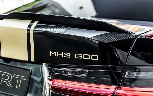 Manhart MH3 600: El BMW M3 Competition llega a los 626 CV
