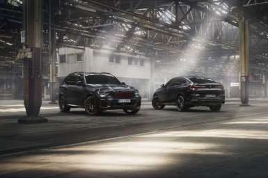 BMW X5 y X6 «Black Vermilion»: El color negro es el protagonista