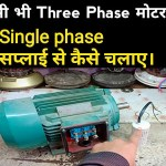 How to run three phase motor on single phase power