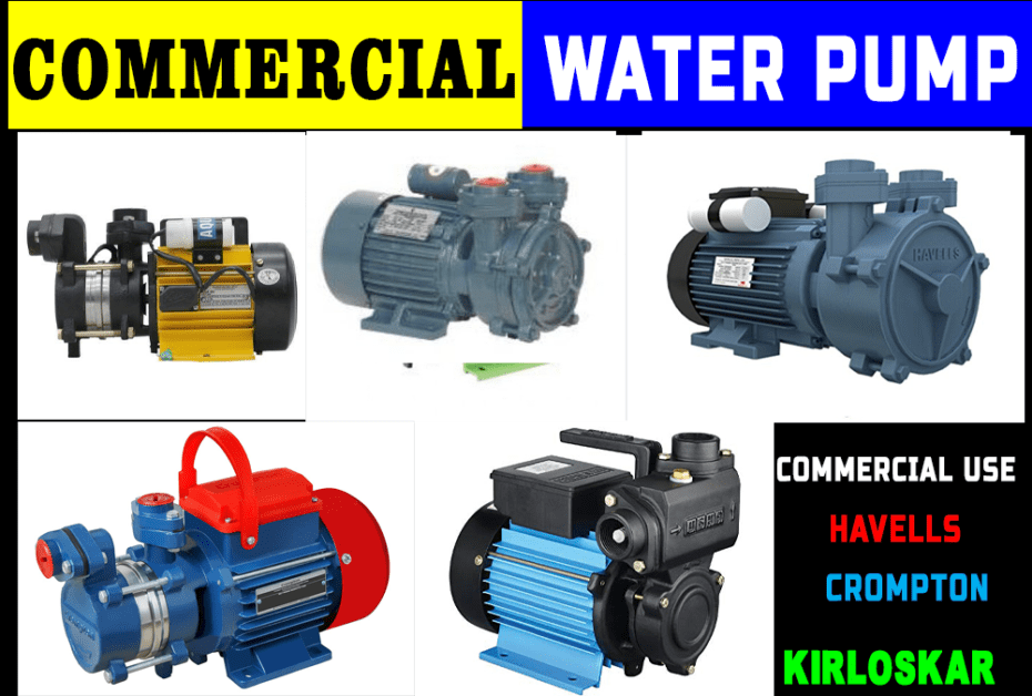 Best Commercial Water Pump In India