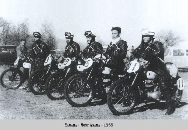 yamaha 1955