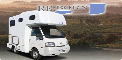 Jr. Reborn 車両画像