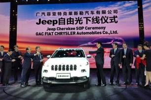 05_Jeep Changsha